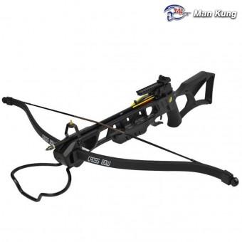 Арбалет MK Recurve XB23 Black - Комплект
