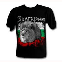 Тениска България с лъв