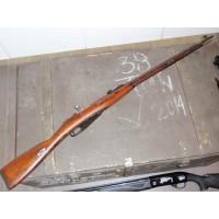Деактивирана винтовка Мосин-Наган