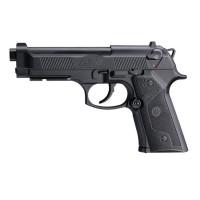Въздушен Пистолет Umarex Beretta Elite II