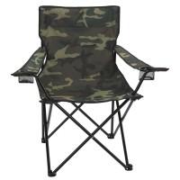 Рибарски стол - кресло