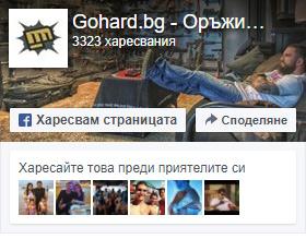 харесайте go hard във фейсбук